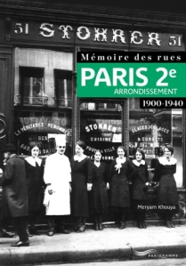 "Collection ""Mémoire des rues"" ©Parigramme"